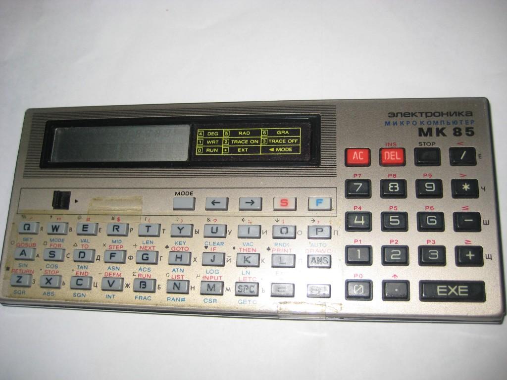 Electronika MK-85 Pocket Personal Computer 1986